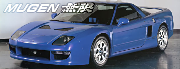 Mugen NSX Prototype - The 90's Supercar That Never Was Image