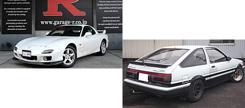 JDM Auction Cars