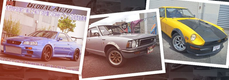 Now Featuring JDM Car Auctions For Sale in Japan Image